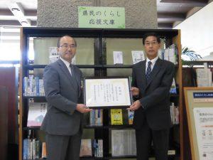 福島発電株式会社01