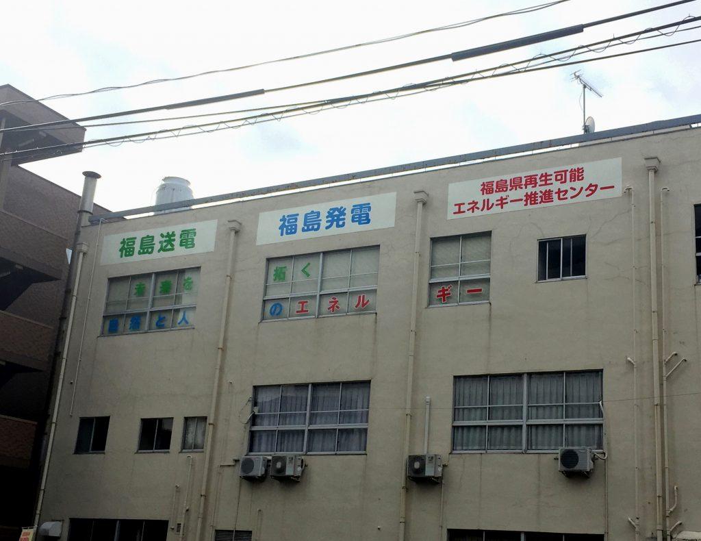 本社_看板(2)